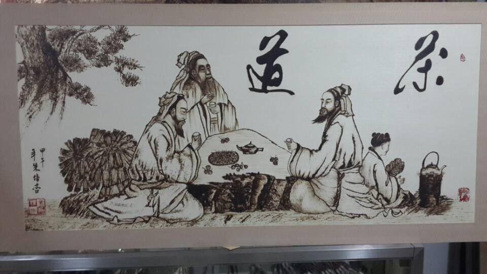东南亚著名艺术家朱培杏作品选登