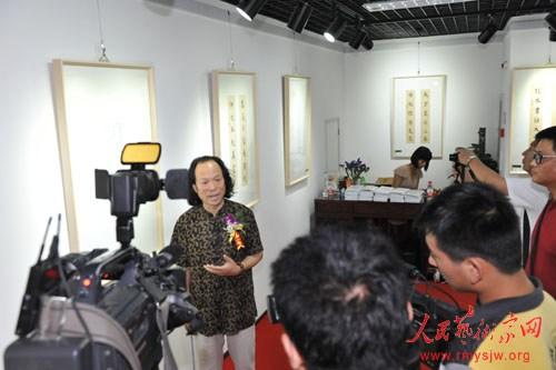 """""""自在清和""""张德林书法小品展在京举行"""